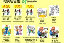 Greetings and Farewell in Chinese