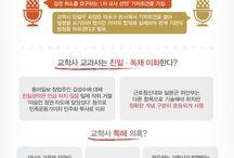 한국사-수업