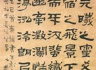 047 Jin Nong:金農(1687~1763)