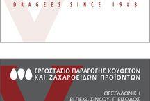 Κουφετοποιία Βογιατζή / ΔΙΑΦΟΡΑ ΠΡΟΙΟΝΤΑ ΚΟΥΦΕΤΩΝ