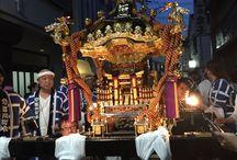 Maturi! Festivals! まつり! / 祭祀、祭、神輿、縁日