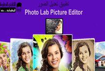 تطبيق تعديل الصور Photo Lab Picture Editor - اجعل صورك متميزة