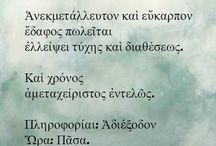 Ποιημα