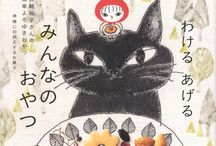 feline companions