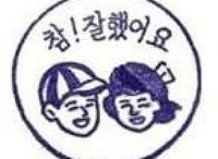 ZZalbang-Image-Stamp