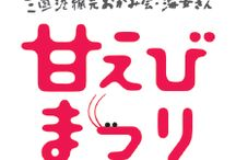 ロゴ(ゆるい