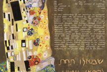 Ketubah / The Hebrew marriage contract dating back to ancient times is called the Ketubah. Signed during a pre-wedding ceremony, the Ketubah is usually printed in a very beautiful, artistic, and creative way as a keepsake document for the bride and groom and an heirloom to pass on. / by Yehudit Steinberg M.Ed.