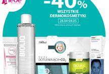 Косметика і парфумерія - Розпродажі, знижки, акції / Косметика і парфумерія - Розпродажі, знижки, акції