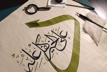 kaligraphi arabic