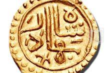 Coins of Qutb al-Din Bahadur Shah / Story behind the coins of ruler Qutb al-Din Bahadur Shah