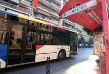 ΤΩΡΑ !!! Επίσχεση εργασίας-Χωρίς λεωφορεία από αύριο η Θεσσαλονίκη και πάλι, επ΄αόριστον