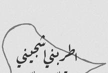 Arabic Typopgraphy