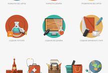 Веб-дизайн - коллекция картинок