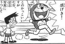 ザ・藤子・F・不二雄