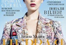 Bella Hadid for Harper`s Bazaar Russia