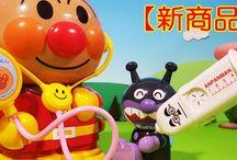 おしゃべりしんさつアンパンマンドクターバッグ❤アニメ&おもちゃAnpanman toys