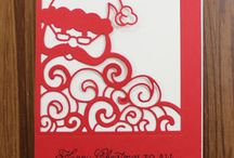 2016 Stampin' Up! holiday Catalog