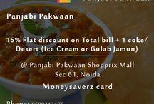 Restaurant / #Restaurant #Deals