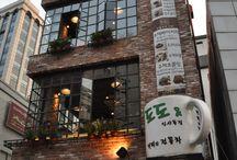 Coffee / Addiction & Coffee Shops