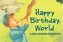 Rosh Hashanah for young children and families