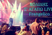 "Xristos Xolidis - S'Agapo Live @ Frangelico Upper Class / Πανικός στην πίστα του Frangelico την ώρα που ο Χρήστος Χολίδης, ερμηνεύει την νέα του επιτυχία με τίτλο ""Σ' Αγαπώ""."