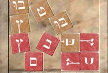 Fun Ways to Help with Hebrew