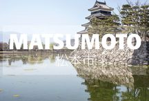 """Matsumoto • Japan / Matsumoto, located in the Japanese Alps, makes for a welcome contrast to the huge, neon cities of the eastern seaboard. Here you'll find fantastic art museums and delicious food presided over by the """"Black Crow"""" castle, which rises dramatically above the city centre."""