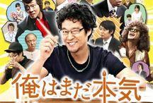 DVD :: Movie