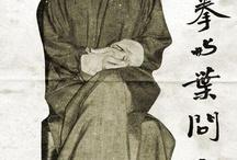Wing Chun Art