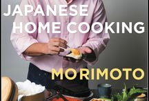 Iron Chef Morimoto Japanese Home Cooking Blog Party / Bloggers are celebrating the release of Mastering the Art of Japanese Home Cooking by Iron Chef Masahuru Morimoto   From November 10-15, 2016, #JapaneseHomeCooking will feature recipes from this amazing new cookbook. Check back for bloggers' posts as the party and adventures continue! Follow along using the hashtag #JapaneseHomeCooking on social media and enter to win a copy of Mastering the Art of Japanese Home Cooking: bit.ly/JapaneseHomeCooking.