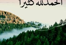 Islâmiyet