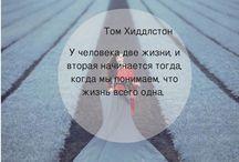 PARADISE / http://par-adise.blogspot.ru