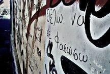 Συνθήματα σε τοίχους και γκράφιτι