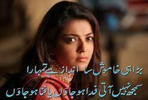 sh hussain