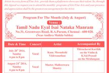 GIRI Fine Arts Music Concert July & August 2014