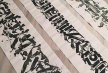 Organic Callygraphy
