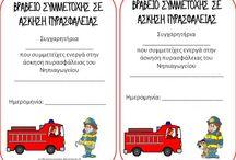 Firefighting edu