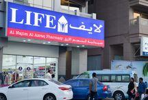 LIFE PharmacyDamas Tower, Next to Ansar Mall, Al Ittihaad Road, Sharjah) / Inauguration Moments of LIFE Pharmacy smile emoticon  NOW OPEN❕in Damas Tower, Next to Ansar Mall, Al Ittihaad Road, Sharjah.