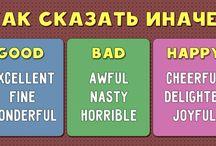 Languages / Языки