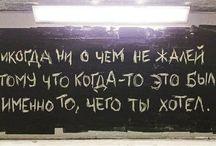 Слова.... :)