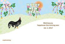 greeting card new year