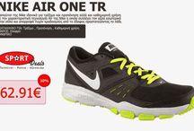 Αθλητικά Παπούτσια για προπόνηση
