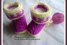 baby trico / by vitoriahelena@gmail.com vitoriahelena@gmail.com