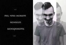 Молодые Российские Дизайнеры!)))