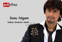 Sonu Nigam Biography In Hindi