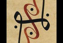 Arabic Calligraphy الخط العربي / by abeer Al Saraf