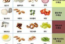 디톡스 다이어트