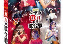 Theater, 1080P, 2017, AKB48, BDISO, 紅白対抗歌合戦