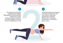Фитнесс для беременных