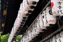Japan / by John Scotus